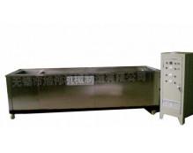 管类超声波清洗机